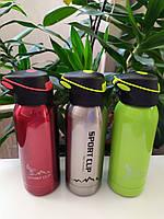 Бутылка термос Спорт Green Life для воды напитков с поилкой 500 мл