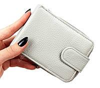 Серый картхолдер на молнии для кредитных карт