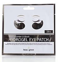 Патчи под глаза с пудрой черного жемчуга BeauuGreen Sea Cucumber & Black Hydrogel Eye Patch (1ea/2pcs)