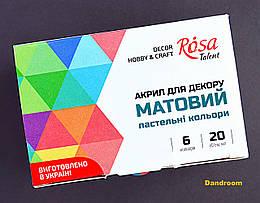 Набор акриловых красок для декора, Матовые, пастельные цвета, 6 цветов по 20 мл, ROSA START