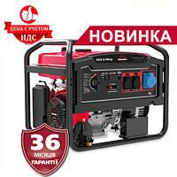 Генератор газ/бензин Vitals Master KDS 6.0beg (6.5 кВт)