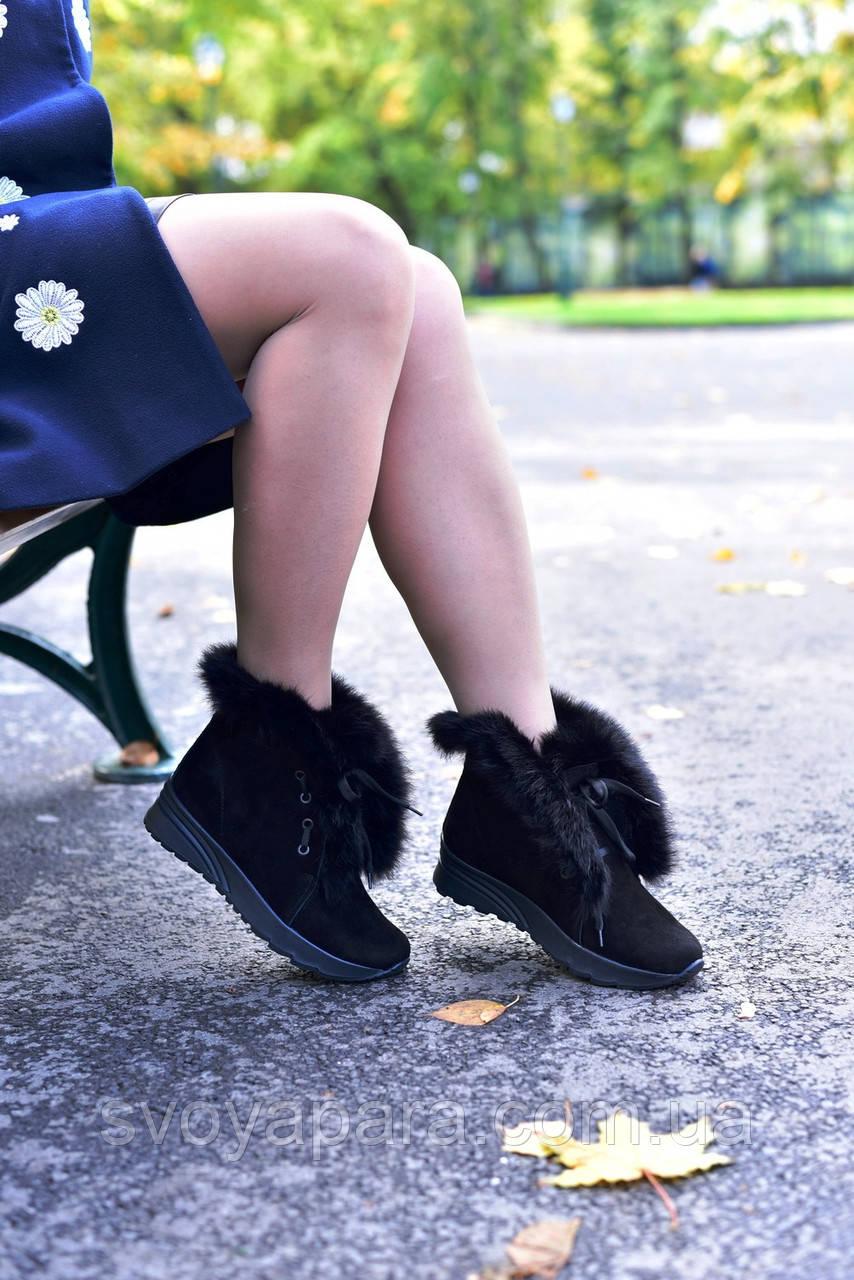 Женские зимние ботинки черные замшевые с опушкой (00176)