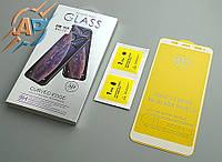 Защитное стекло 5D для Xiaomi Redmi 5 plus белое