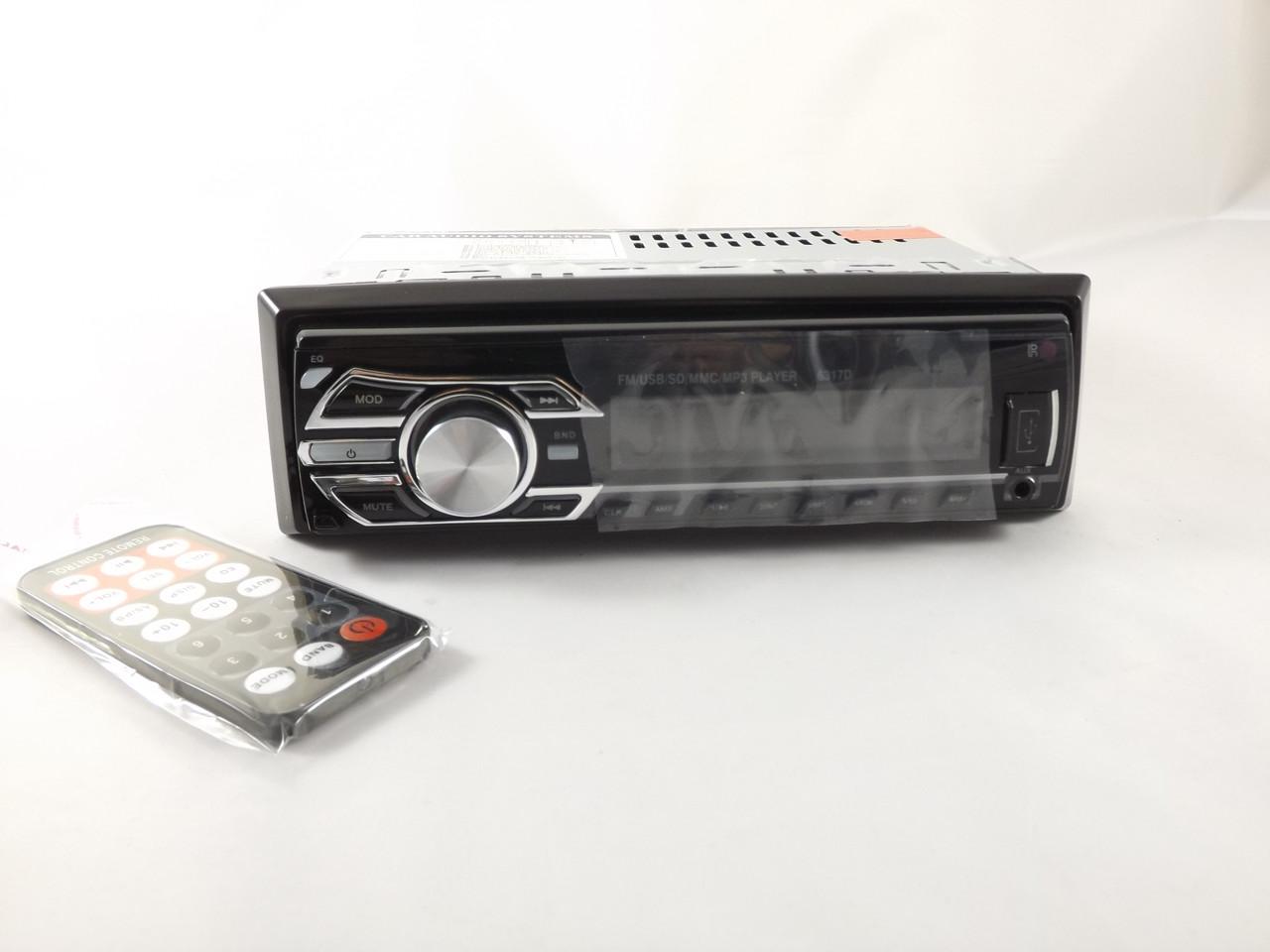 Pioneer 6317D со Съемной панелью, Usb,  Автомагнитола с RGB подсветкой +Fm+Aux+ пульт+ПОДАРОК!