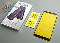 Защитное стекло 9D для Xiaomi Redmi 5 plus черное