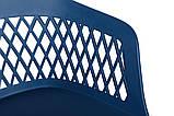 Стул LAVANDA синий полипропилен (бесплатная доставка), фото 7