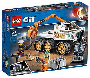 Lego City Тест-драйв вездехода 60225