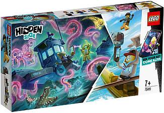 Lego Hidden Side Старый рыбацкий корабль 70419