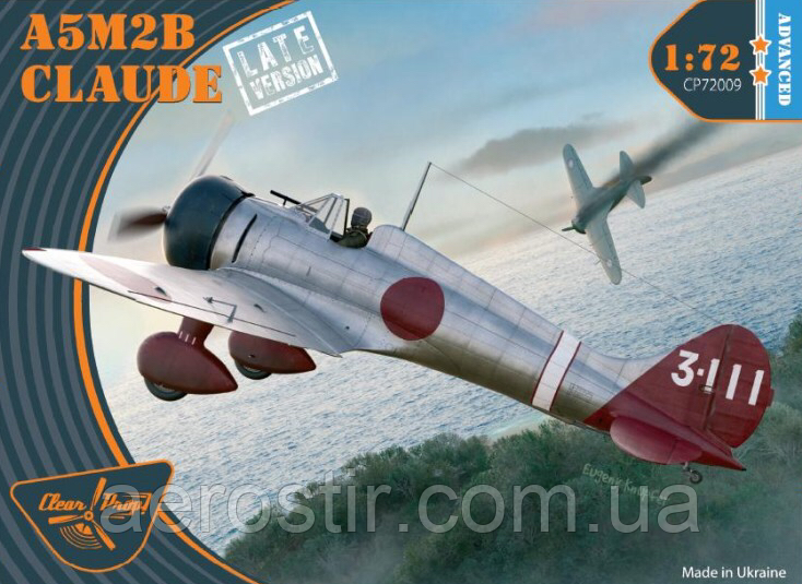 A5M2b Claude (late version) ADVANCED KIT 1/72 Clear Prop Models 72009