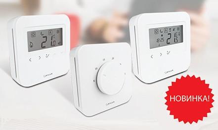 Автоматика SALUS cерия HTR для управления теплых полов по зонам