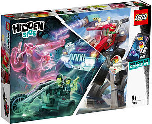 Lego Hidden Side Трюковый грузовик Эль-Фуэго 70421