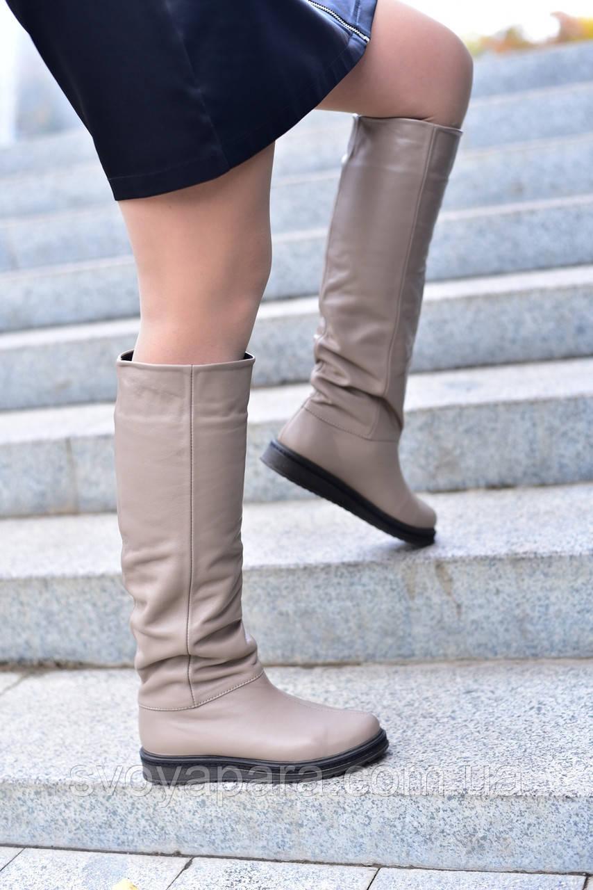Женские демисезонные сапоги капучино кожаные (10009)