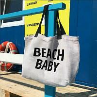 Пляжная тканевая сумка Beach babe