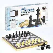 Набор 3 в 1 Шахматы, Шашки, Нарды, средний
