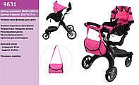 Современная коляска для кукол Melogo