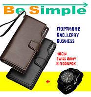 Мужской кожаный кошелек портмоне Baellerry Business, Часы Swiss Army в ПОДАРОК