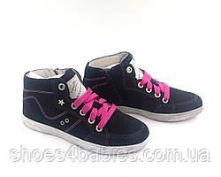 Демисезонные ботинки Superfit размер 30 - 20 см