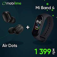 Акция! Наушники AirDots + Mi Smart Band 4