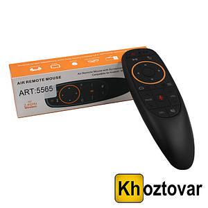 Универсальный пульт Air mouse G20