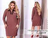 Стильное платье  (размеры 50-56) 0213-35, фото 2