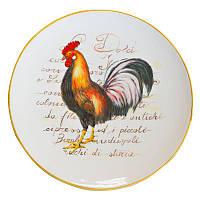 Тарелка подставная Италия Ceramica Cuore Нарядный петушок 30,5 см рис-3
