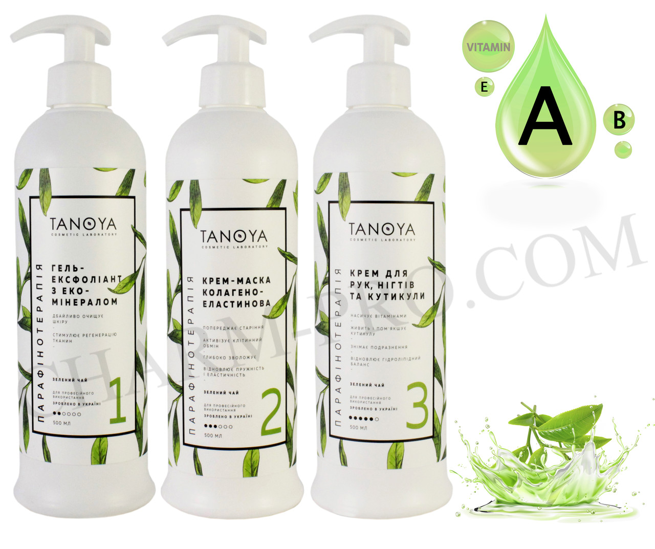Набор для парафинотерапии Tanoya Green Tea 3x500ml