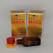 Таблетки для потенції maca strongman (маку стронгмэн) 10 таблеток, фото 2