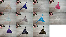 Трусики стринги женские Lora Iris арт 1308,разные цвета.