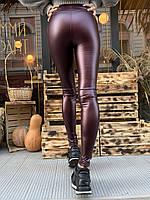 Женские кожаные лосины утепленные металик, на тонком флисе, цвета: баклажан, хаки, черные. Размер: S, M.