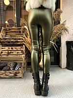 Женские кожаные лосины металлик утепленные (C1) хаки на тонком флисе S
