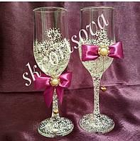 Свадебные бокалы сиреневого цвета