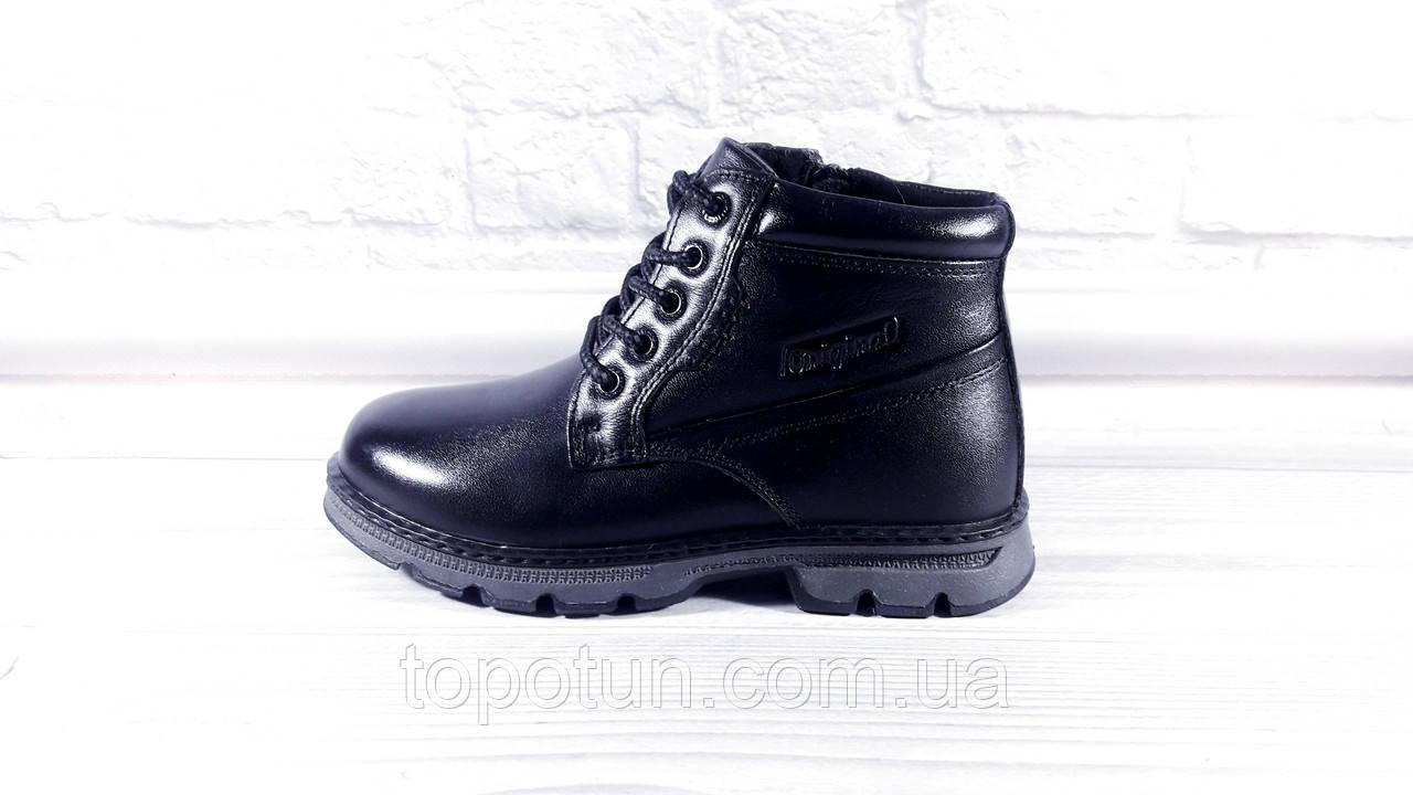 """Детские ботинки для мальчика """"Kangfu"""" кожаные Размер: 31,32,33,34"""