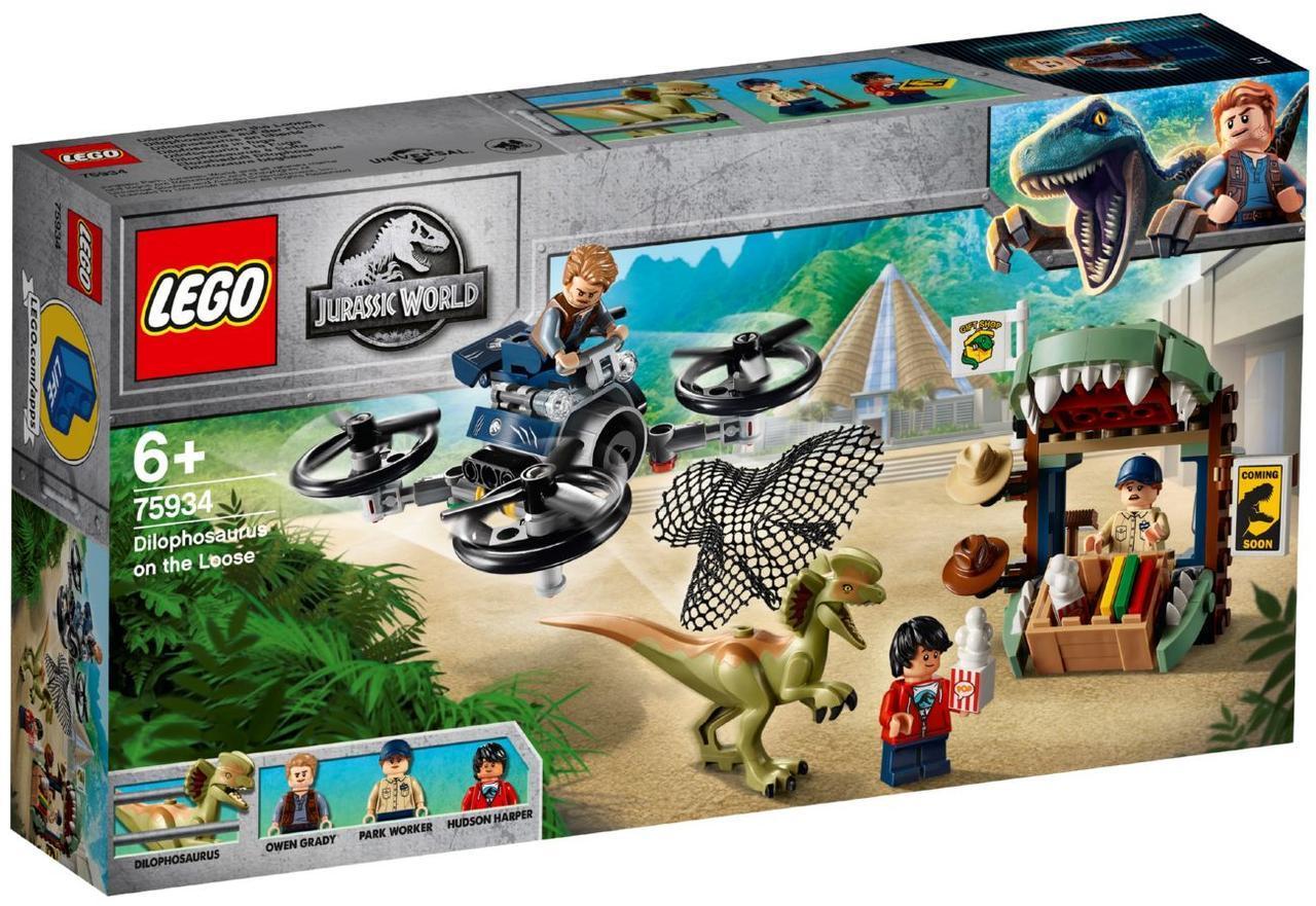 Lego Jurassic World Побег дилофозавра 75934