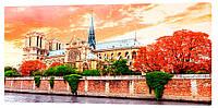 Картина на холсте Декор Карпаты Города 50х100 см (g206)