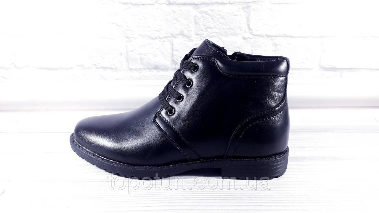 """Детские ботинки для мальчика """"Kangfu"""" кожаные Размер: 36,37,39"""