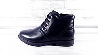 """Детские ботинки для мальчика """"Kangfu"""" кожаные Размер: 36,37,39, фото 1"""