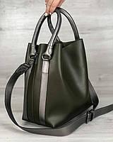 Стильная качественная молодежная женская сумка Леора оливкового цвета с клатчем
