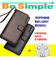 Мужской кожаный кошелек портмоне Baellerry Business + Подарок