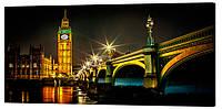 Картина на холсте Декор Карпаты Города 50х100 см (g202)