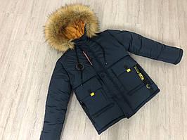 Зимняя синяя куртка Дени для мальчика подростка 134-152