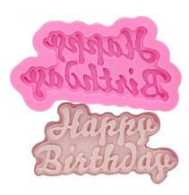 "Молд кондитерский ""Happy Birthday"" - 8*4,3см, силикон"