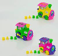 Паровозик Яблоко Л-017 сортер игрушка для самых маленьких