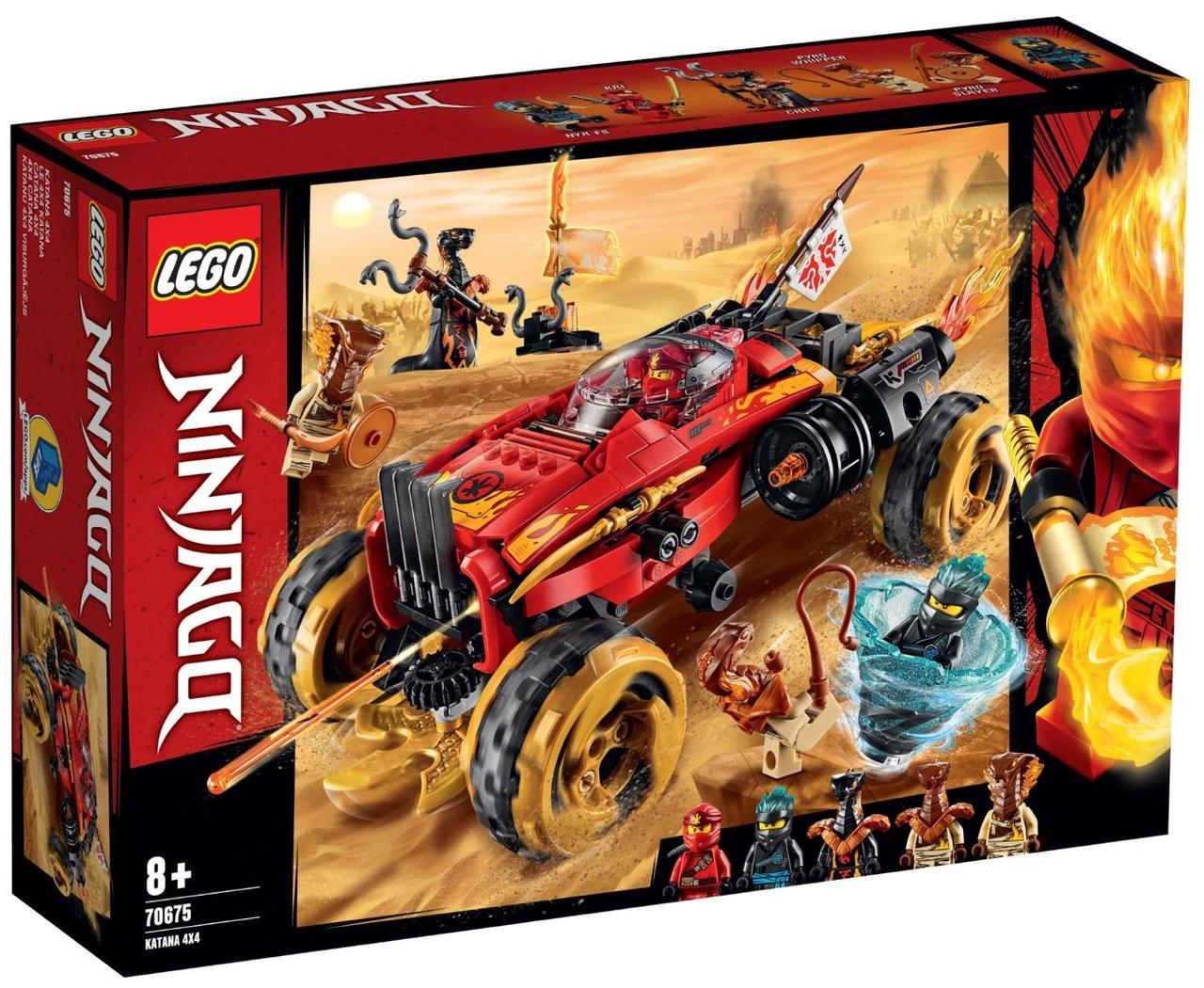 Lego Ninjago Внедорожник Катана 4x4 70675