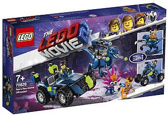 Lego Movie 2 Рэкстремальный внедорожник Рэкса! 70826
