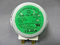 Моторчик тарелки LG 21V 5/6rpm для микроволновой печи