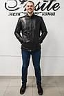 Куртка Мужская Утепленная Съемный Мех 017НД, фото 2