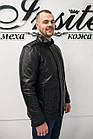 Куртка Мужская Утепленная Съемный Мех 017НД, фото 3