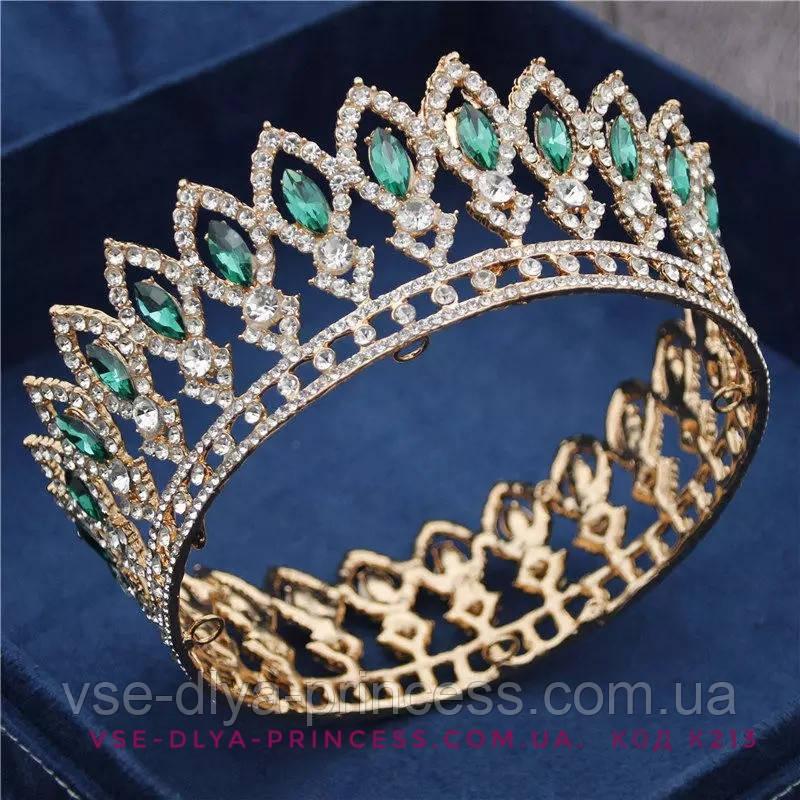 Корона круглая под золото с зелеными камнями, диадема, тиара, высота 5 см.