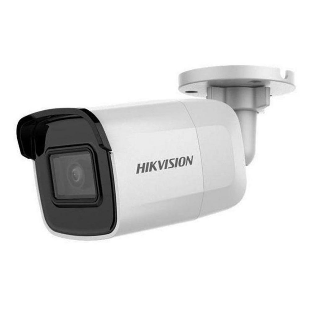 Уличная IP-камера Hikvision DS-2CD2021G1-I (4.0)