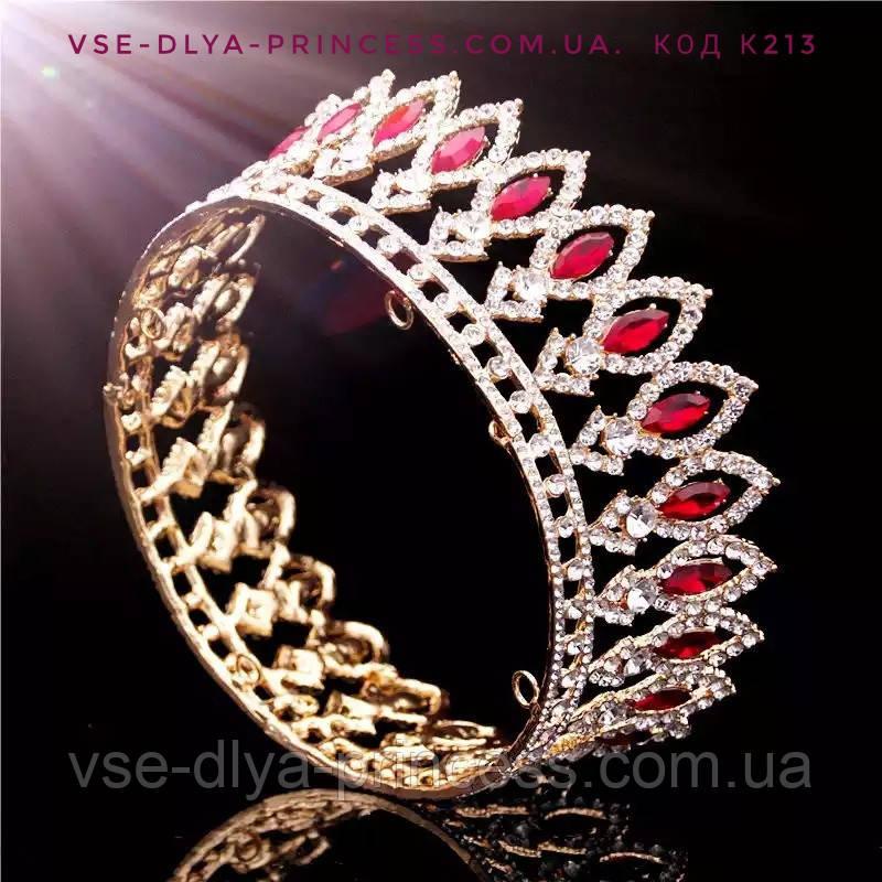 Корона кругла під золото з червоними камінцями, діадема, тіара, висота 5 див.